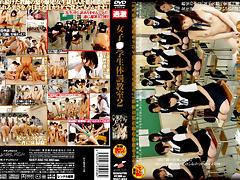 Student, BDSM, College, Extreme, Japanese, Panties