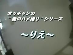 Tanaka Takumizo's boyfrends love Gonzo Rie