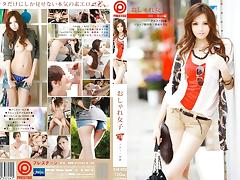 Ameri Ichinose in Womens Fashion 3 part 1