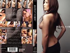 Yuna Shiina, Ban Cell