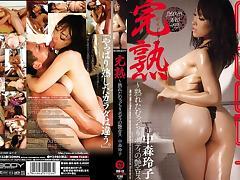 Reiko Nakamori in Sexy Eros of Plump Tits part 1.3
