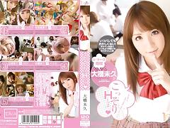 Miku Ohashi in Silent Sex in School part 2.1