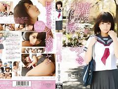 Fabulous Japanese slut Koharu Aoi in Amazing close-up, couple JAV movie