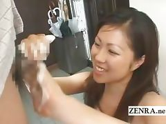 Weird CFNM at home Japanese penis washing subtitled