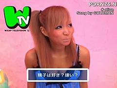Japanese Asian Porn