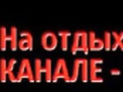 Melnikova Dogging With Stranger