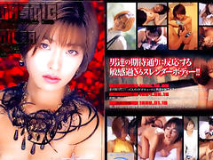 Blue Films, 18 19 Teens, Asian, Classic, Extreme, Japanese